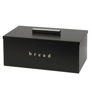 402216403 - Ψωμιέρα Μαύρη Ματ